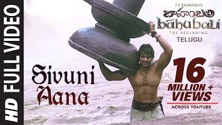Baahubali Songs | Sivuni Aana Video Song | Prabhas, Anushka Shetty,Rana,Tamannaah | M M Keeravani