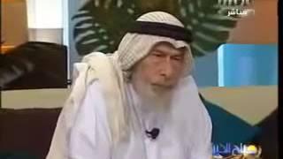 فتوى مص القضيب و لحس فرج الزوجة في الإسلام