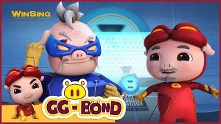 GG Bond - Agent G 《猪猪侠之超星�宠》EP24