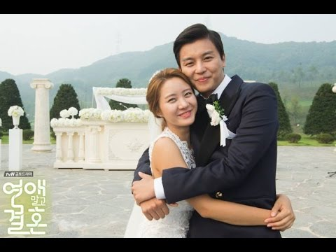 yeon woo jin marriage not dating
