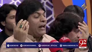 Naat Sharif   Ya Mustafa Khair-Ul-Wara  2 June 2018   92NewsHD