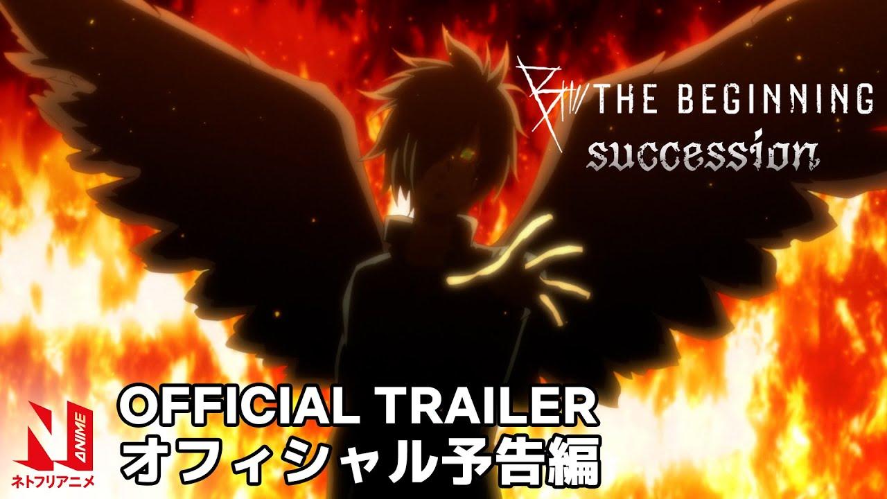 2021년 1분기 3월 신작 애니 : B : the Beginning Succession (B : 더 비기닝 2기)