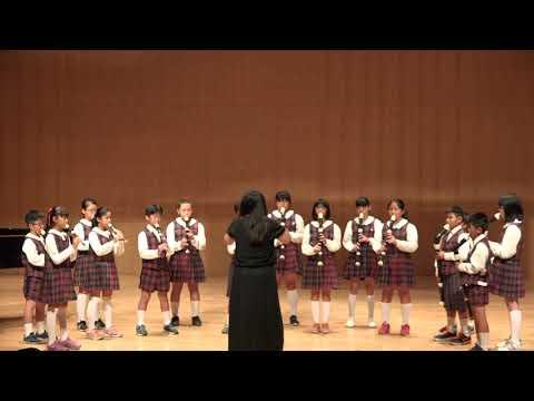 同安國小參加108年度全縣音樂比賽直笛合奏 - YouTube