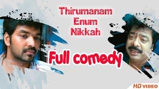 Thirumanam Ennum Nikkah   Tamil Movie Comedy   Jai   Naziya   Pandiyarajan   Mayilsami  width=