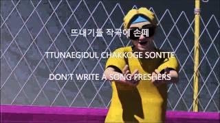 Yes or No - Zico [Han,Rom,Eng] Lyrics