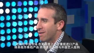 """Marketing With Celebrities"" - Thoughtful China"