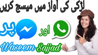 How To Send Message In Girl Voice On Whatsapp Messenger Girl Voice Translator