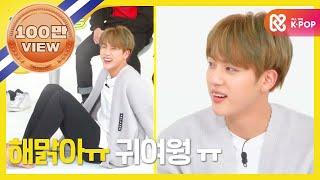 주간 아이돌 (Weekly Idol)  BTS 진이 발가락으로 새우깡 뜯기