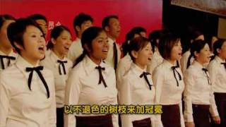 Olympic Hymn 2008 (Chinese edition)