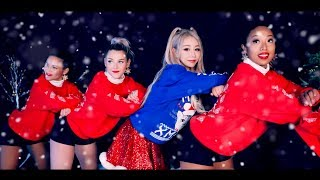 Wengie 'Ugly Christmas Sweater' (Dance Version MV)