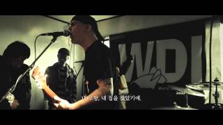 """...Whatever That Means """"Sixty-Eight, Twenty-Two"""" (feat. Won Jonghee of Rux) Official Music Video"""
