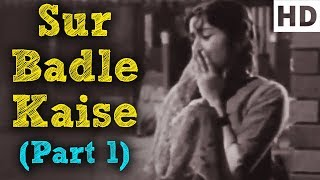 Sur Badle Kaise (Part 1)  - Barkha Song - Mohammed Rafi - Old Classic Songs (HD)