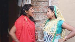 देखिये चोरनी गोतिनी कि चाल कैसे एक दूसरे खाना चुराने में रहती है परेशान ,Pariwarik | Mithun Music
