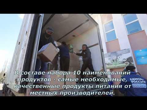«Продукты Башкортостана. С заботой о вас»