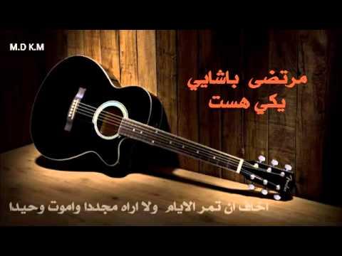 -md-km-music