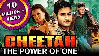 Cheetah The Power Of One (Athadu) Telugu Hindi Dubbed Full Movie | Mahesh Babu, Trisha Krishnan