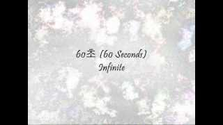 Infinite - 60초 (60 Seconds) [Han & Eng]
