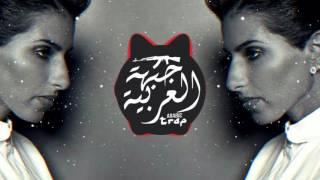 CRIS TAYLOR - Annem l Best Arabic Trap Mix 2017 l اجمل و اقوى رميكس على اغنية عربية