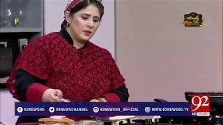 Pakistan Kay Pakwan - 13 July 2018 - 92NewsHDUK