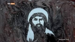Şeyh Şamil'in Ebru Sanatı ile Sureti ve Hayatı - Damlayan Tarih - TRT Avaz