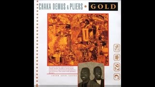 Chaka Demus and Pliers - Gal Wine - 90s Dancehall - Official Audio