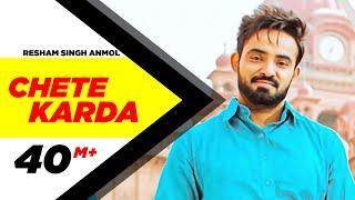 Chete Karda (Full Song) | Resham Singh Anmol | Desi Crew | Latest Punjabi Song 2016 | Speed Records