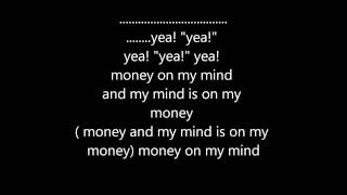 gold digger lyric ( MIKE TANTABU)