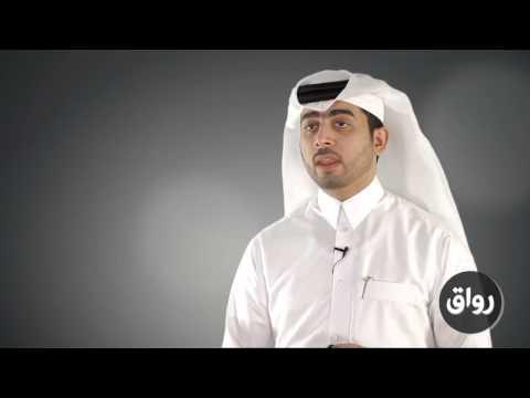 رواق  الإعلام الإجتماعي   المحاضرة 2   الجزء 1
