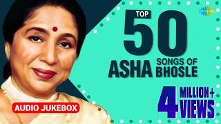 Top 50 Bengali Songs Of Asha Bhosle   50  সংস অফ আশা ভোঁসলে   HD Songs   One Stop Jukebox width=