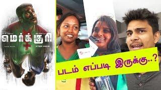 """MERCURY"" Movie Public  Opinion | Review | Response | Tamil Review | Kasi Theatre | kalakkal cinema"