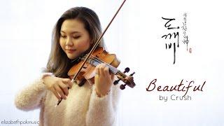 Beautiful [도깨비 Goblin OST] 크러쉬 Crush [Violin Cover] | ElizabethPakMusic