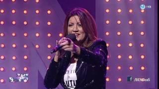 Alma Čardžić feat. Gida bend i NG bend - Karanfile, cvijeće moje (BEND za 5)