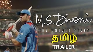 MS Dhoni Trailer in Tamil - The Untold Story | Sushant Singh Rajput, Neeraj Pandey | Release Updates width=