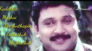 Kaathalin ponsangali - Anjali Anjali - whatsapp status width=