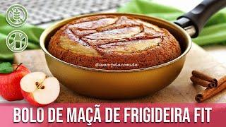 BOLO DE MAÇÃ DE FRIGIDEIRA FIT SEM AÇÚCAR SEM GLÚTEN SEM LACTOSE