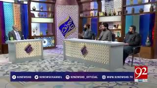 Subh E Noor - 11 December 2017 - 92NewsHDPlus