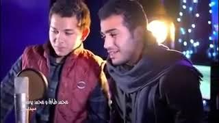 Medley Shalawat - Mohamed Tarek & Mohamed Youssef width=