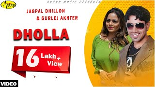 Dholla Jagpal Dhillon & Gurlez Akhter [ Official Video ] 2012 - Anand Music