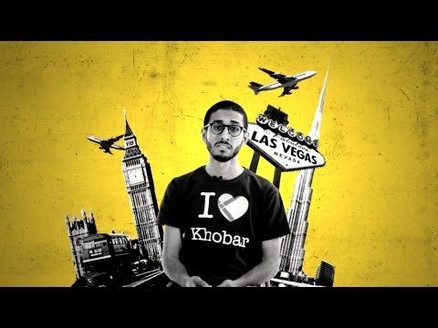 La Yekthar: Saudi Vacation | لا يكثر: الإجازة السعودية