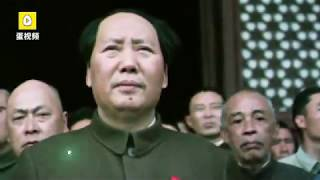 Chairman Mao Zedong proclaimed the establishment of New China