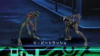 Lost Child - Cerberus (Initial) Available Moves - ケルベルス(初期)の使用可能技まとめ