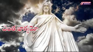 YENTA BHAGYAMO  || CHRISTIAN SONGS || SHIVARANJANI MUSIC