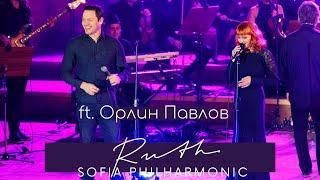 Orlin Pavlov & Ruth Koleva - Vmesto Men [Live from Zala Bulgaria]