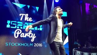 "EuroClub 2016: Amir - ""J'ai cherché"" (Live @ Israeli Party)"