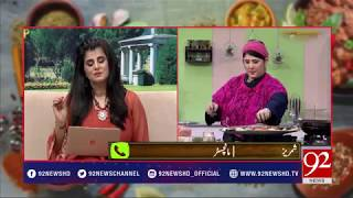 Pakistan Kay Pakwan - 8 August 2018 - 92NewsHDUK
