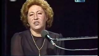 1984 - Maria Guinot - Silêncio E Tanta Gente