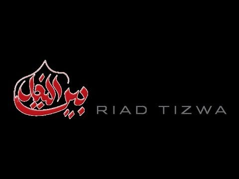 Fez Morocco's Riad Tizwa, A Beautiful Place To Stay