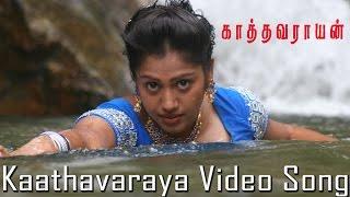 Kaathavaraya Video Song - Kathavarayan | Karan | Vidisha | Srikanth Deva | Khafa Entertainment width=