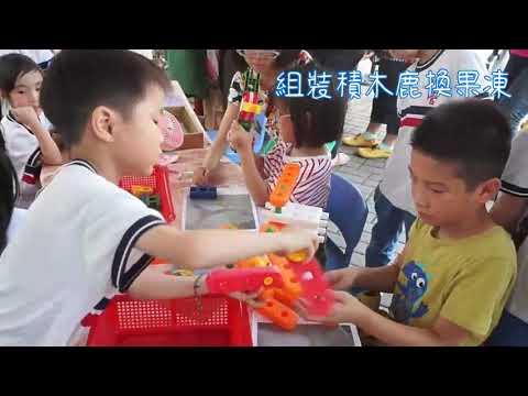 梅花鹿三部曲 - YouTube