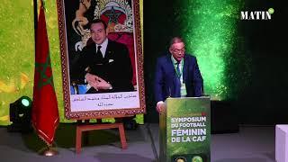 Coupe du monde 2026 : Fouzi Lekjaa appelle l'Afrique à soutenir la candidature marocaine